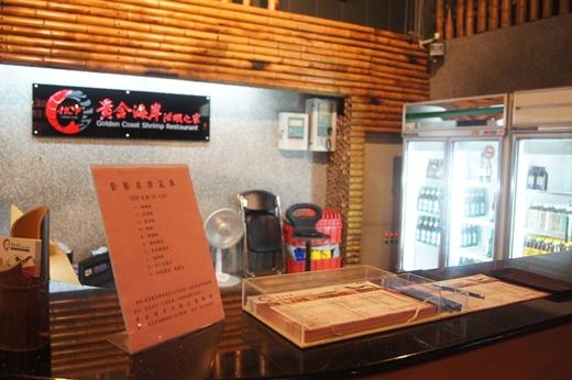 新竹餐廳+新竹美食餐廳+新竹海鮮餐廳+新竹聚餐餐廳+竹北美食餐廳+竹北活蝦餐廳+知名聚餐美食分享~蝦子好大隻,口味也好多
