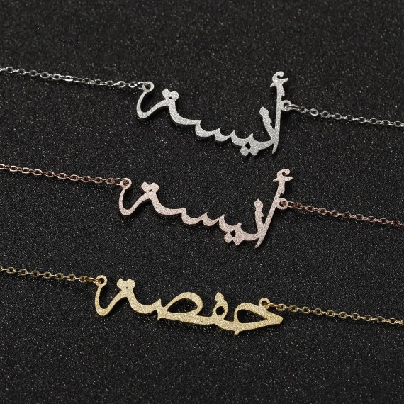 Personalized frosted with gilded arabic name necklace custom hip hop initial necklaces fashion women gifts pendants