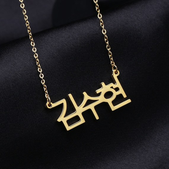 Personalized korean name necklace hangul language custom best gift idea for kpop lover women stainless steel gargantilha charm Kpop BTS army fans name necklace jewelry