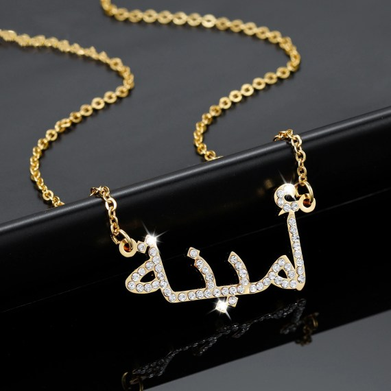 Icec Out Arabic Name Necklace Arabic Font Name Necklace Personalized Custom Name Necklace High Quality Women's Name Necklace For Casual Jewelry Lovers Party Jewelry For Women