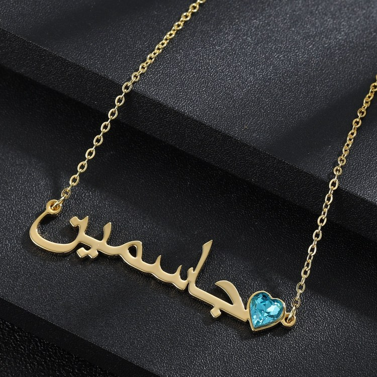Birthstone Custom Arabic Name Necklace High Quality Name Necklace For Women Crystal Name Necklace Premium Quality Link Chain Name Necklace In Arabic Font Nameplate Necklace