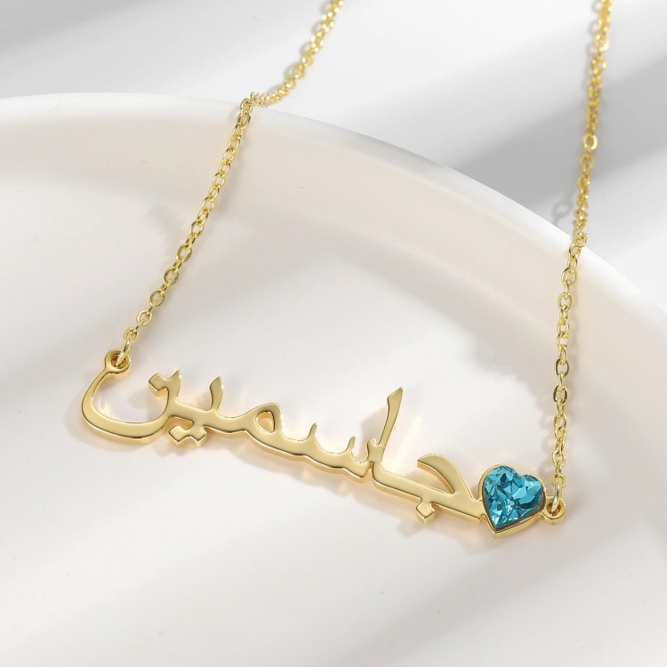 Heart Birthstone Arabic Name Necklace High Quality Personalized Jewelry Custom Name Necklace Gift For Women Arabic Font Name Necklace Beceff Jewelry For Casual Wear