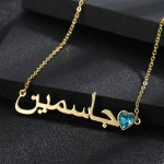 Personalized Arabic Name Necklace High Quality Muslim Arabic Islamic Custom Name Necklace For Women Women's Jewelry Gift To Casual Jewelry Stainless Steel Name Necklace In Arabic Font