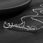 Silver Color Plated Custom Arabic Name Necklace Name Charm In Arabic Font Nameplate Necklace For Women Custom My Name Necklace For Men And Women Personalized Name Necklace