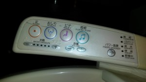 Japanese gadgets - the toilet controls