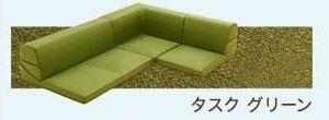 タスク・グリーン