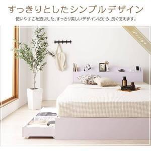 【送料無料】棚コンセント付き シンプルデザイン収納ベッド〔代引不可〕
