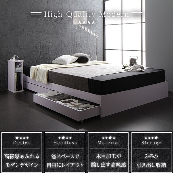 s_headless-bed