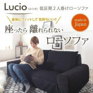 Lowsofa_Lucio