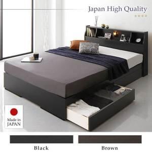 shunou-bed_modern