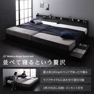 Simplemodern_Bed