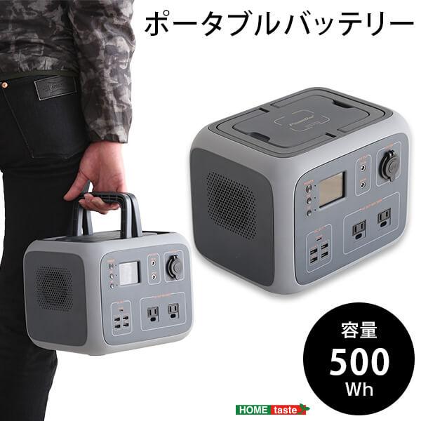 AC50--GY