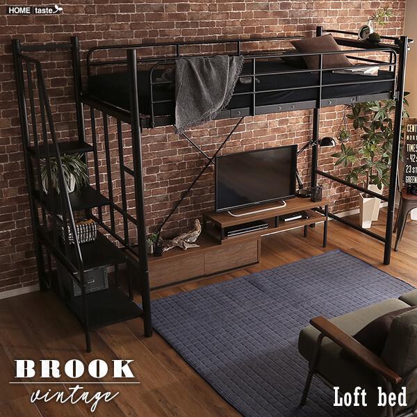 BROOK_Loft-bed