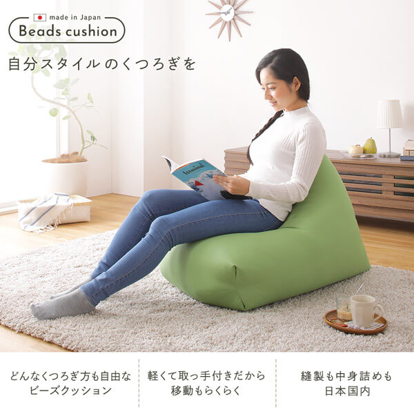 bead-cushion_fabric