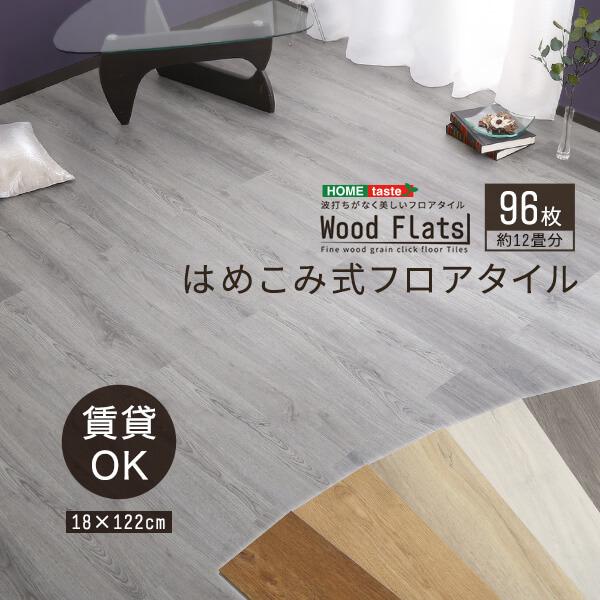 Wood-Flats_96