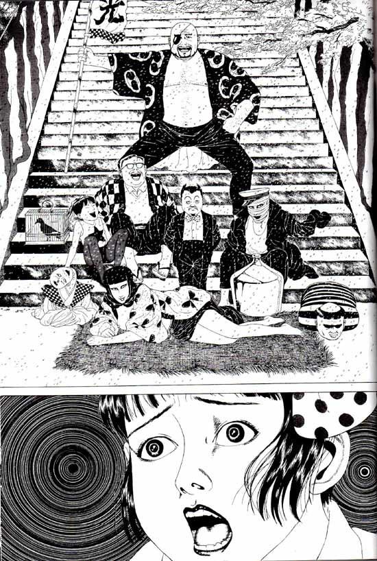 Mr Arashi