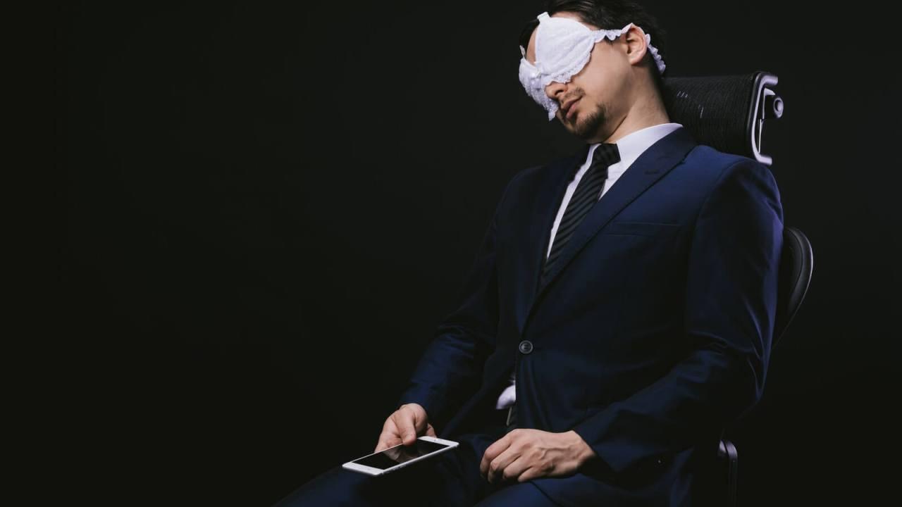 アイマスク効果