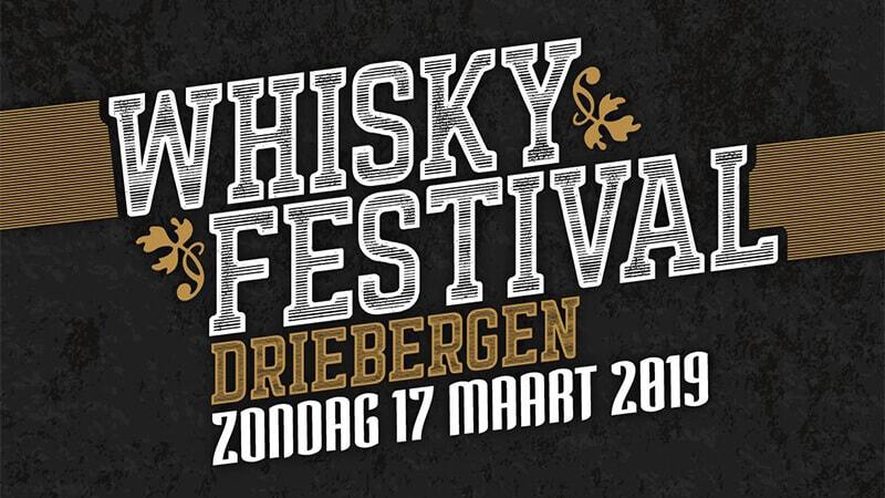 20190317_Whiskyfestival-Driebergen