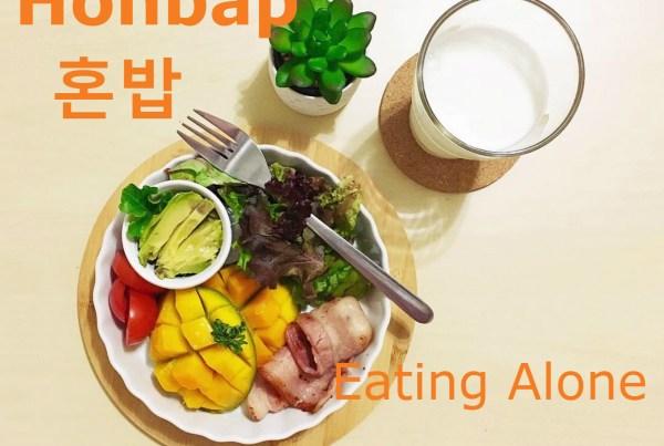 What is honbap?