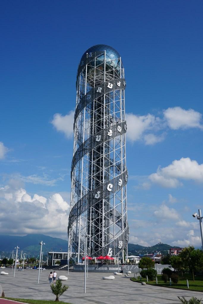 alphabetic tower batumi