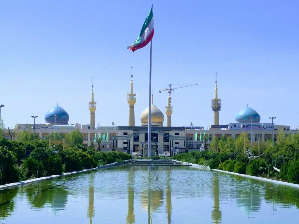 mausolee de l'ayatollah khomeini teheran