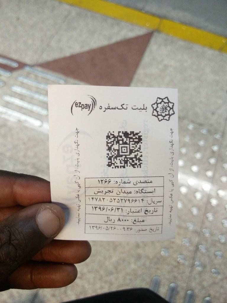 ticket de metro teheran