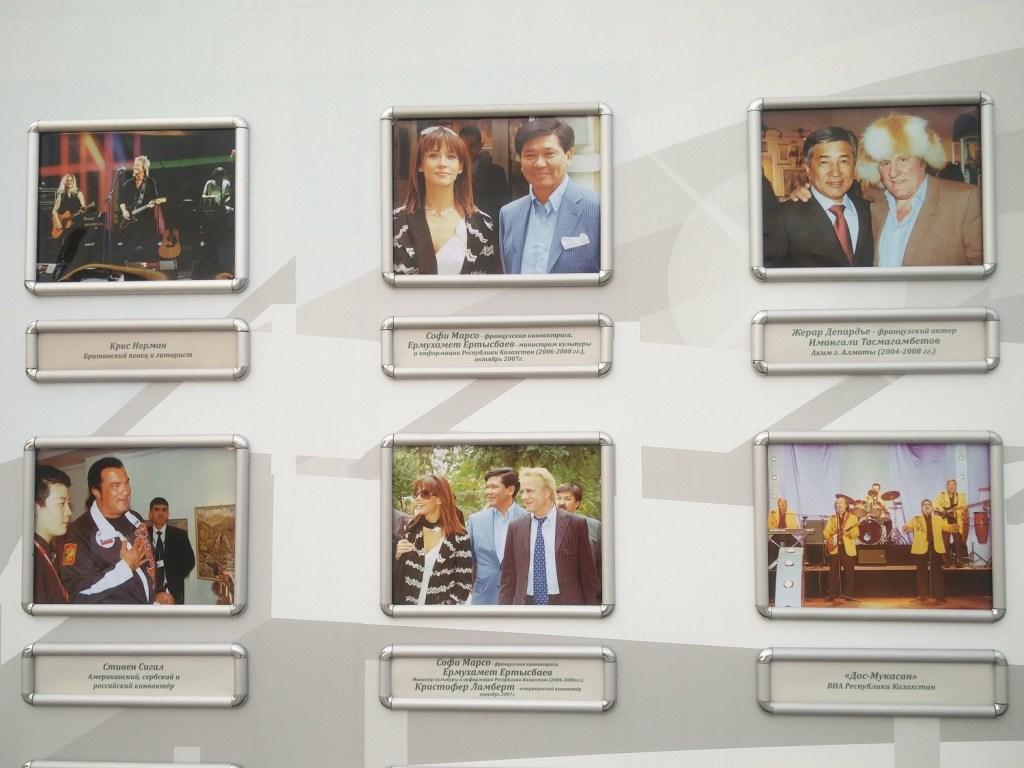 celebrities almaty central asia