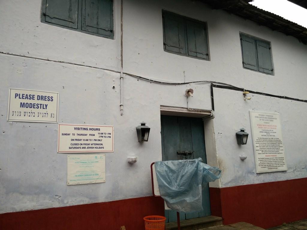 synagogue kerala