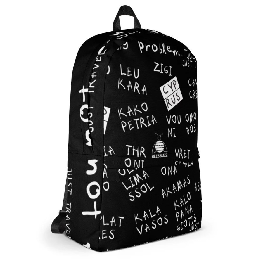 all over print backpack white right 61641a3358d64