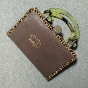 Winnie Ille Pu Vintage Book Hand Purse