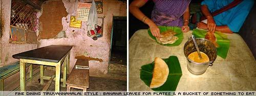 Srinivasa restaurant in Tiruvannamalai.