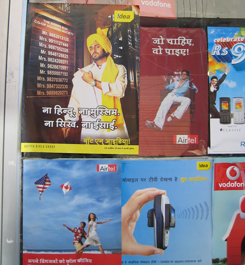 mobile phone ads, India