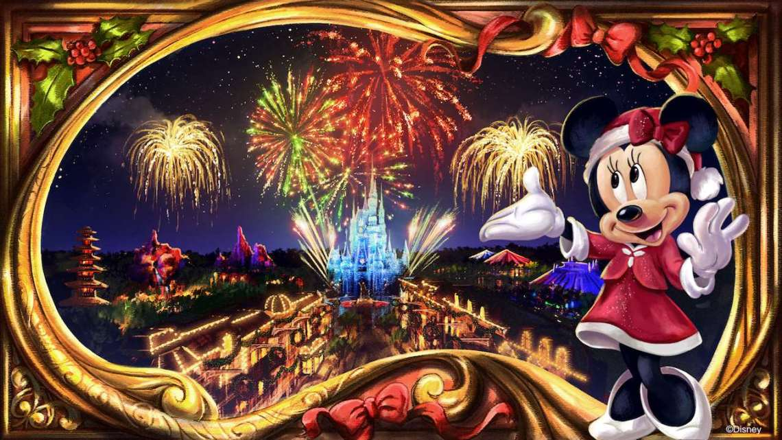 Minnie's Wonderful Christmastime Fireworks show