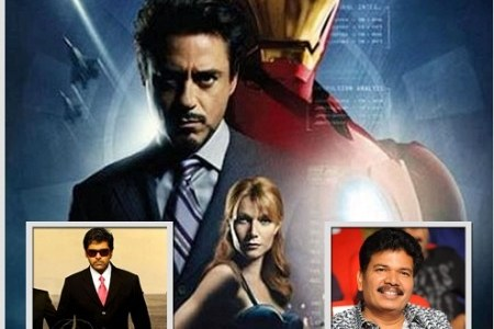 new movies free download tamilrockers