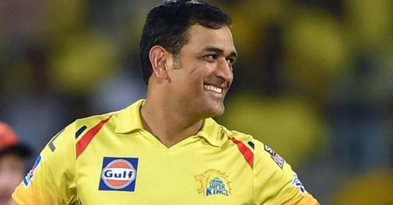 IPL2020: CSK fan renovate his house with MS Dhoni photo