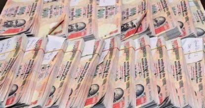 Estimates of demonetised notes back with banks may be incorrect - Demonetized Currency Reports 112 Behind History
