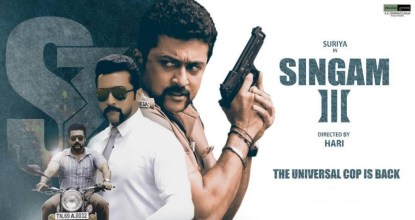 Singam 3 (a) Si3 Movie Review 83 Behind History