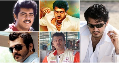 50 Awesome Facts about Thala Ajith | Everyone Should Read it 33 Behind History