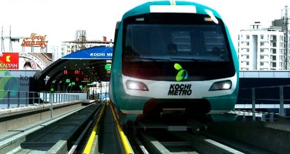 Kochi Metro Inauguration by Prime Minister | Things Behind the Metro 112 Behind History