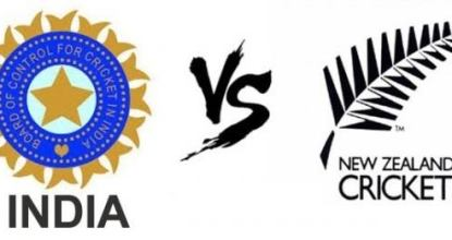 India vs New Zealand | 2nd ODI | Dream11 Team Prediction 78 Behind History