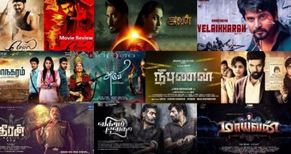 Top 10 Tamil Movies of 2017 35 Behind History