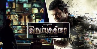 Irumbu Thirai movie review
