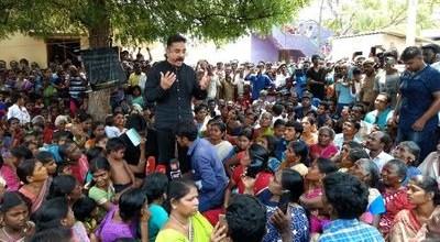 Kamal Hasan Visits Tuticorin 27 Behind History
