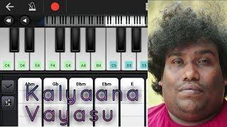 Kalyaana Vayasu - Kolamaavu Kokila/Anirudh Musical 21 Behind History