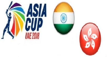 INDIA VS HONG KONG 4TH ODI ASIA CUP 2018 | Dream11 Prediction and Dream11 Team 12 Behind History