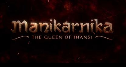 Manikarnika - The Queen Of Jhansi | Official Trailer 18 Behind History