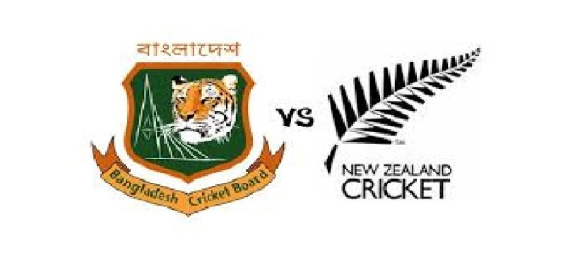 Bangladesh vs New Zealand | 1st ODI | Dream11 Prediction 1 Behind History