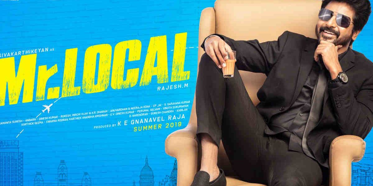 Mr. Local | Really a Local Movie 1 Behind History