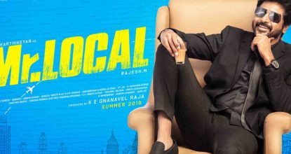 Mr. Local | Really a Local Movie 5 Behind History