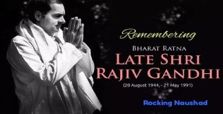 Remembering The Noble Leader Shri Rajiv Gandhi 2 Behind History
